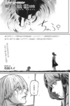 Re Chapter 158