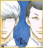 Special Art Arima and Taishi (Adults)