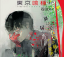 Re: Chapter 58