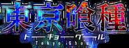 Logo di TG