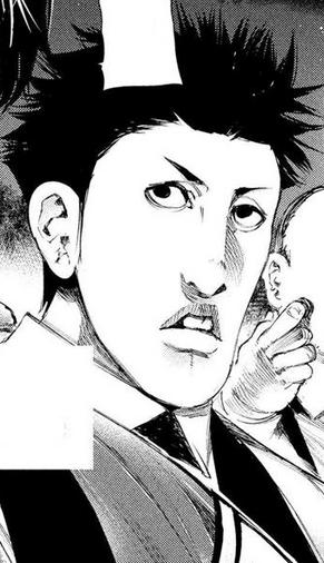 Pre-Aogiri