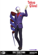 Prototype masked Shuu Tsukiyama figure by McFarlane