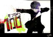 Ishidas Illustration von Mob für ONEs birthday
