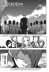 Re Chapter 149