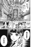 Re Chapter 150
