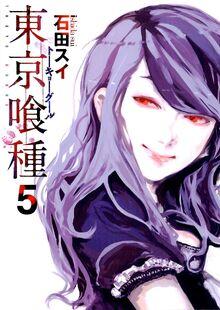 Volume 05