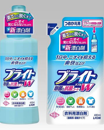 Laundry Supplies Tokyo JET Wikia