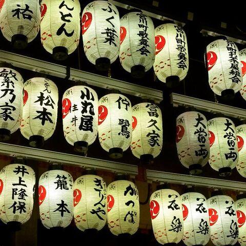 File:Lanterns.jpg