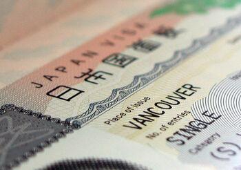 Japanese Visa-1-
