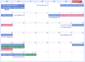 TJET-calendar