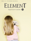 :Category:Element