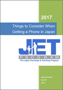 File:JETPhoneInfoSolutions