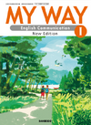 :Category:My Way