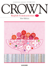 :Category:Crown