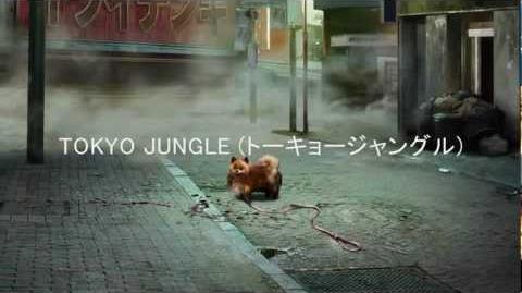 Tokyo Jungle (トーキョージャングル) No Humans Here (Soundtrack)