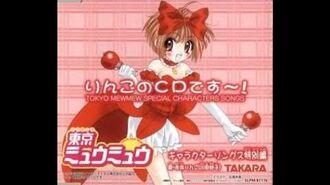 Tokyo Mew Mew - Rakuen wo Sagashite... - Taeko Kawada (Ringo Akai)