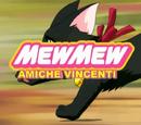 Mew Mew - Amiche Vincenti