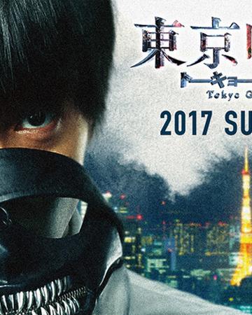金木研 実写映画 東京喰種 Wiki Fandom