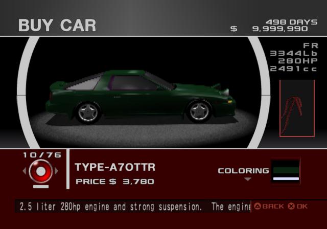 File:Type-A70TTR (TXR-0) Side.png