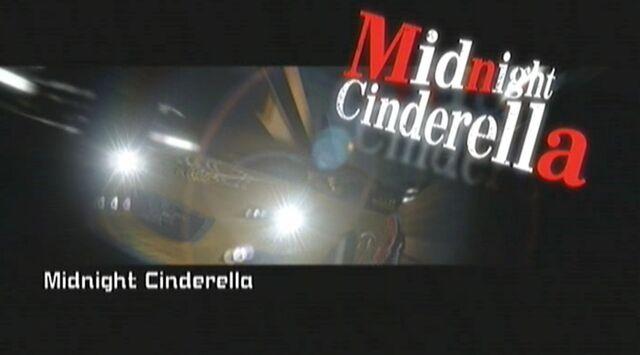 File:Cinderella car.jpg