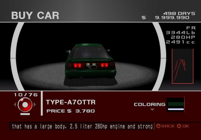 File:Type-A70TTR (TXR-0) Back.png