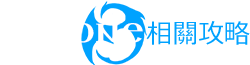 Traditional Chinese (中文-台灣) : Throne of Lies