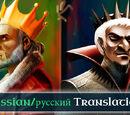 KickstarterTranslation