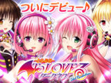 To Love-Ru Darkness - Idol Revolution