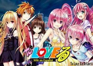 To Love Ru Wiki