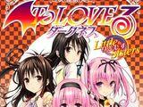 To Love-Ru Darkness ~Little Sisters~ (Novela)