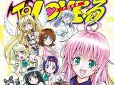 To Love-Ru ~Abunai Girls Talk~ (Novela)