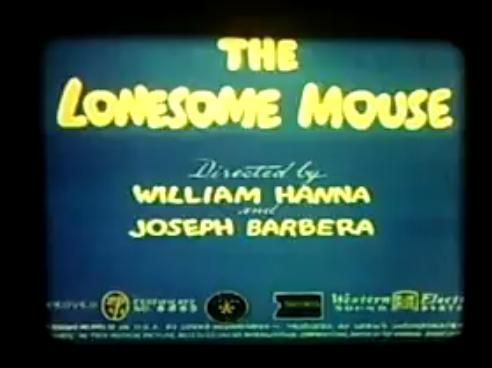 トムとジェリーの孤独なマウス
