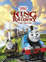 Король железной дороги
