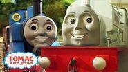 Мультик Томас и его друзья