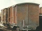 Крытые вагоны OBB