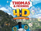 Томас и его друзья в 4D: Кипящие котлы