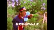 Thomas and the Magic Railroad Japanese Trailer (PT BOOMER)