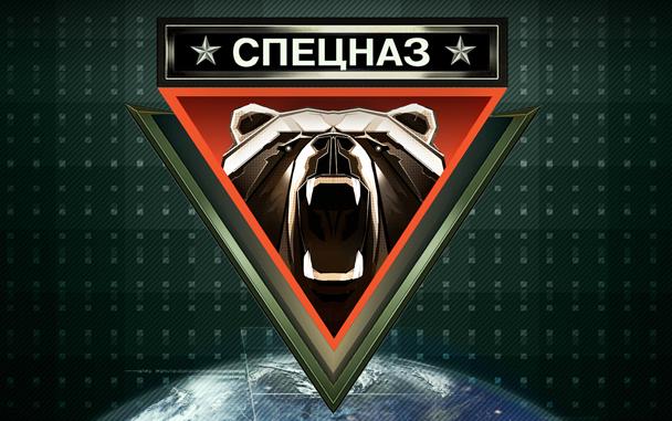 Official Spetsnaz Logo Spetsnaz Guard ...