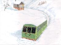 SnowProblemRS5
