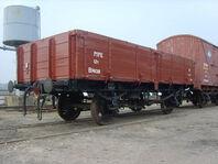 Troublesome truk's prototype
