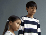 Kouta and Ayoya