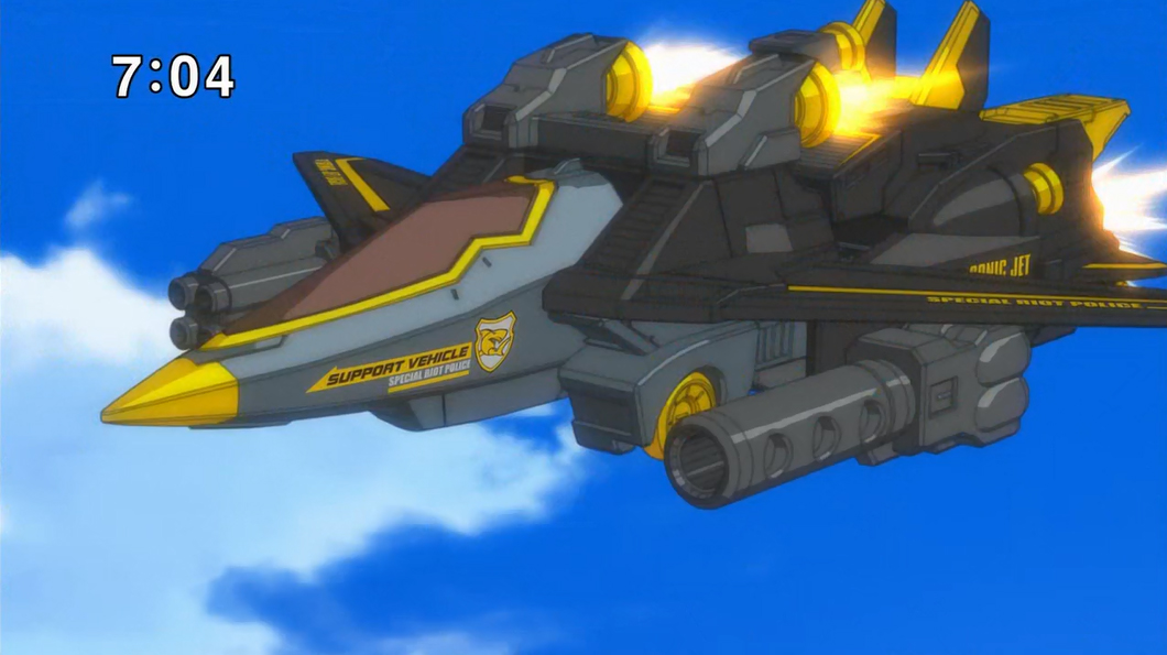Takara Tomy Tomica Hyper Rescue Drive Head Sonic Jet Eagle