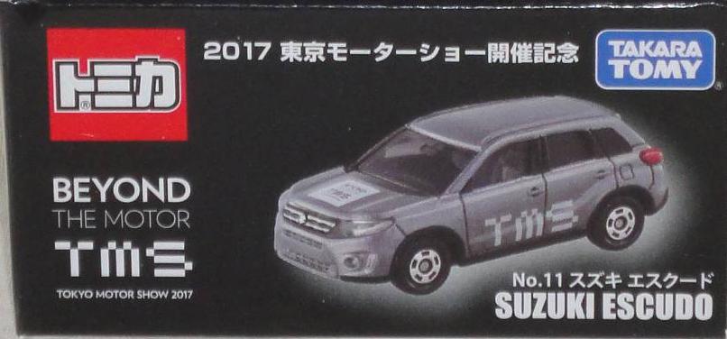 Toyota Highlander Wiki >> Suzuki Escudo 45th Tokyo Motor Show Tomica Wiki Fandom