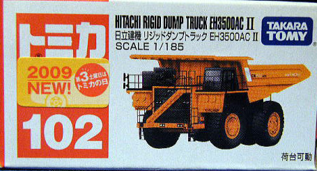 Tomica No. 102 Hitachi Rigid Dump Truck EH3500AC II (トミカ No. 102 日立建機リジッドダンプトラックEH3500AC II) is a toy released within the ...