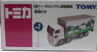 Nissan Diesel Big Thumb Animal Transporter Sign Tomica