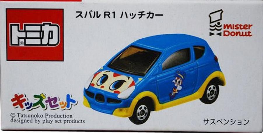 Subaru R1 Hutch Car   Tomica Wiki   FANDOM powered by Wikia