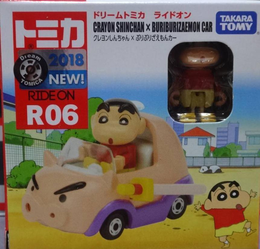 Dream Tomica R06 Crayon Shinchan X Buriburizaemon Car Tomica Wiki