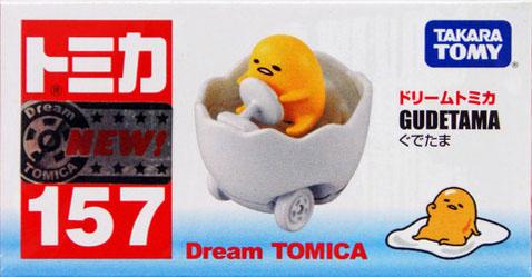 Tomica Dream tomica No.157 Gudetama JP