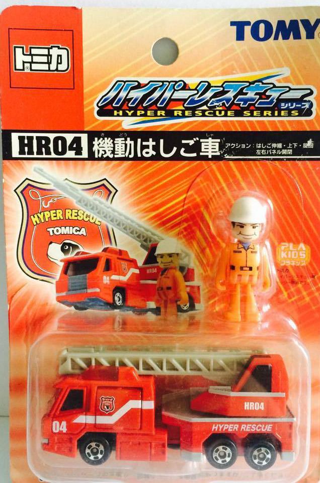 Tomica Hyper Blue Police HBP11 Honda VFR hose