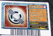 System Up Card